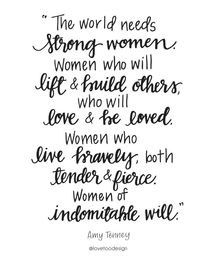 Quotes About Women: International Women's Day 2017